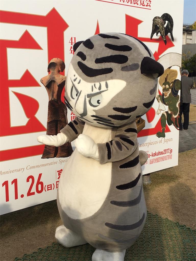 f:id:kamibutsuyoku:20171205073844j:image