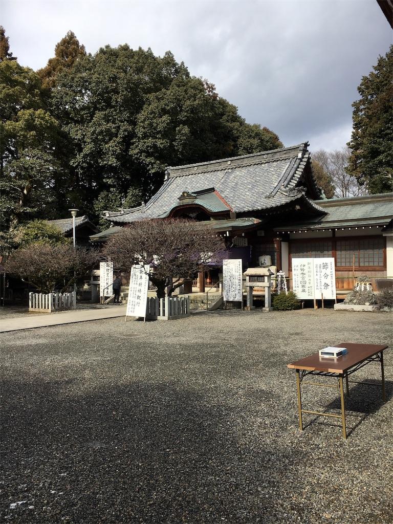 f:id:kamibutsuyoku:20180113183544j:image