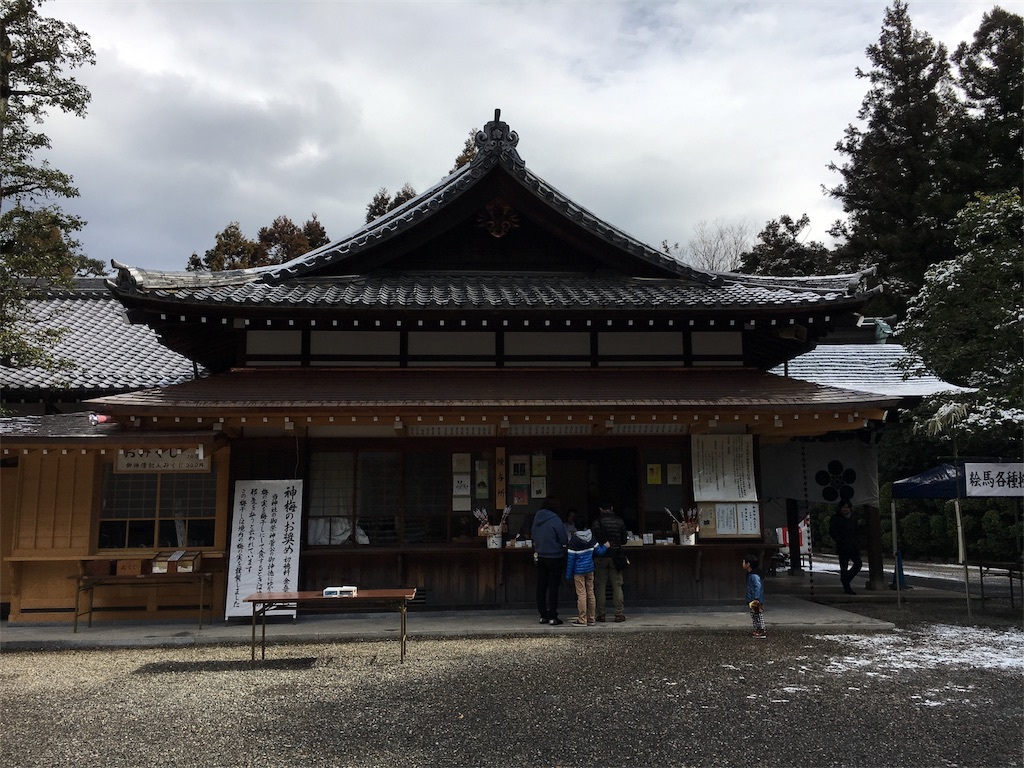 f:id:kamibutsuyoku:20180113184156j:image