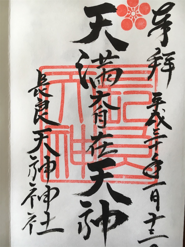 f:id:kamibutsuyoku:20180113184230j:image