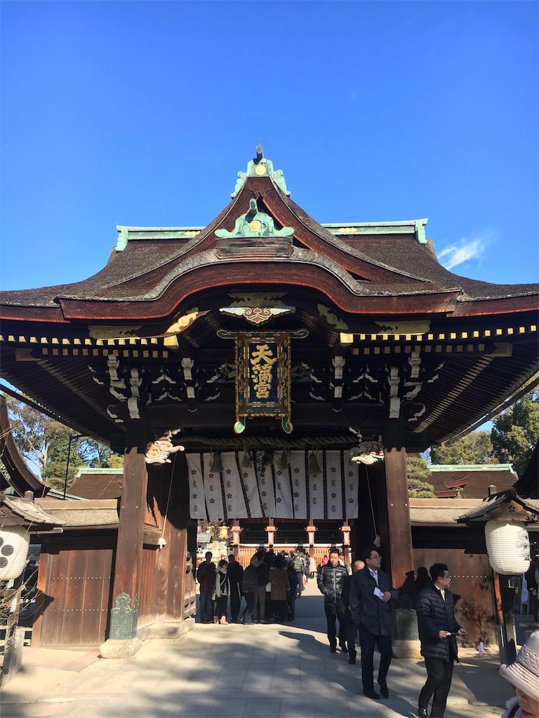 f:id:kamibutsuyoku:20180121173310j:image