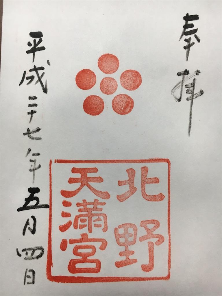 f:id:kamibutsuyoku:20180122231151j:image