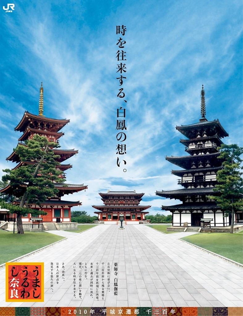 f:id:kamibutsuyoku:20180223233044j:image