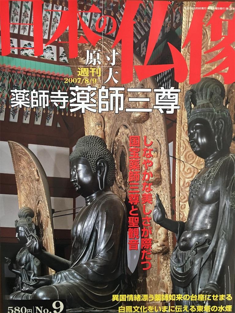 f:id:kamibutsuyoku:20180223234003j:image