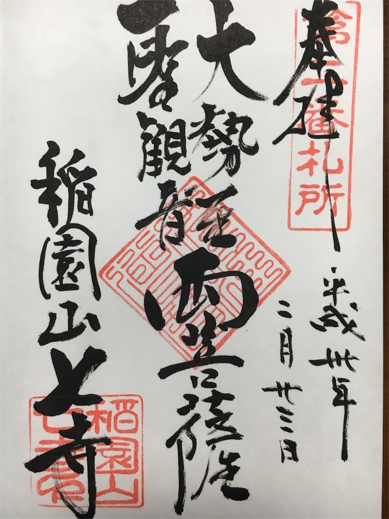 f:id:kamibutsuyoku:20180302071953j:image