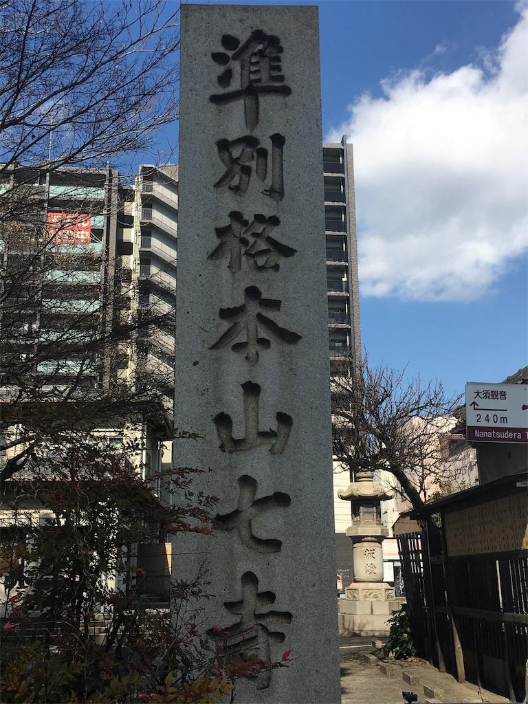f:id:kamibutsuyoku:20180302072102j:image