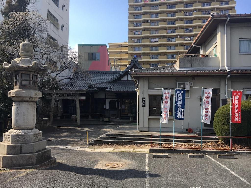 f:id:kamibutsuyoku:20180302072529j:image