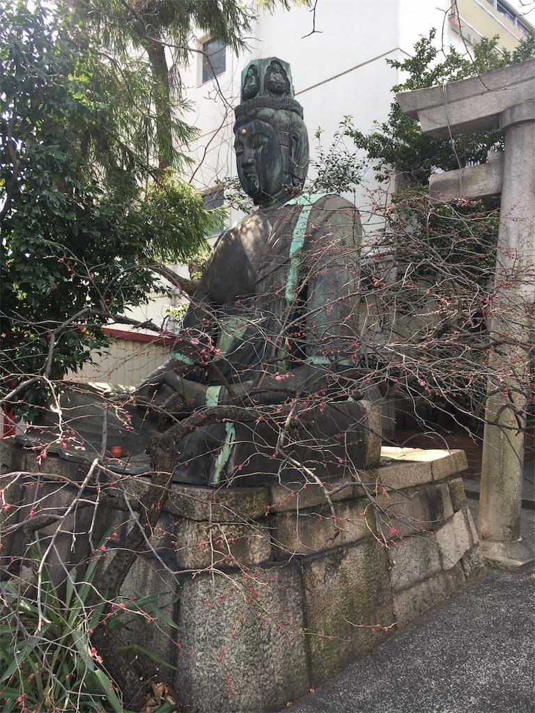 f:id:kamibutsuyoku:20180302081001j:image
