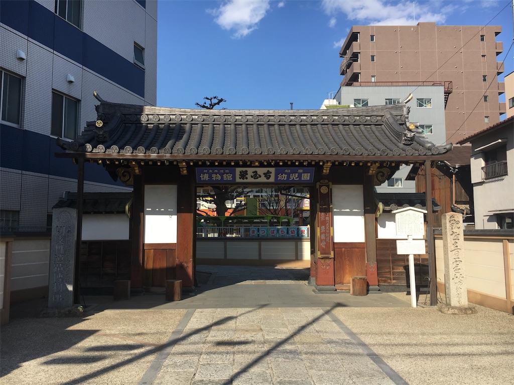 f:id:kamibutsuyoku:20180308073650j:image