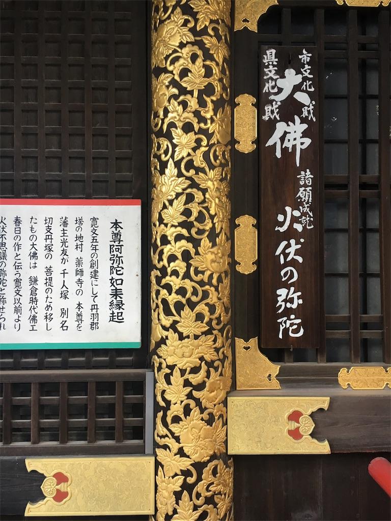 f:id:kamibutsuyoku:20180320164248j:image