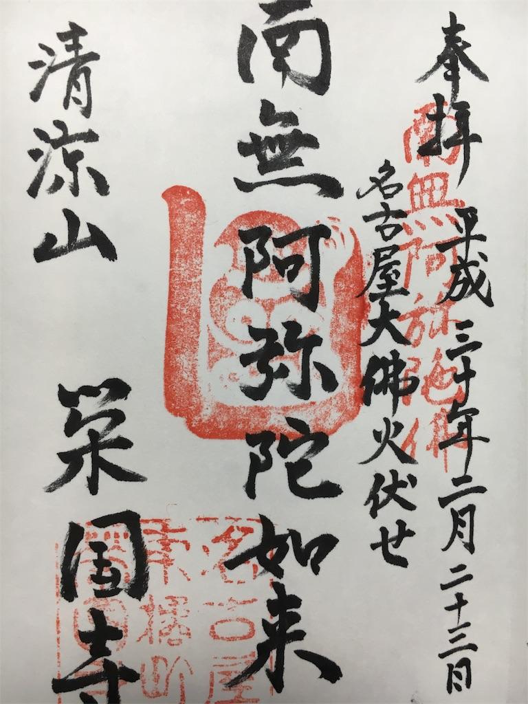 f:id:kamibutsuyoku:20180320165503j:image