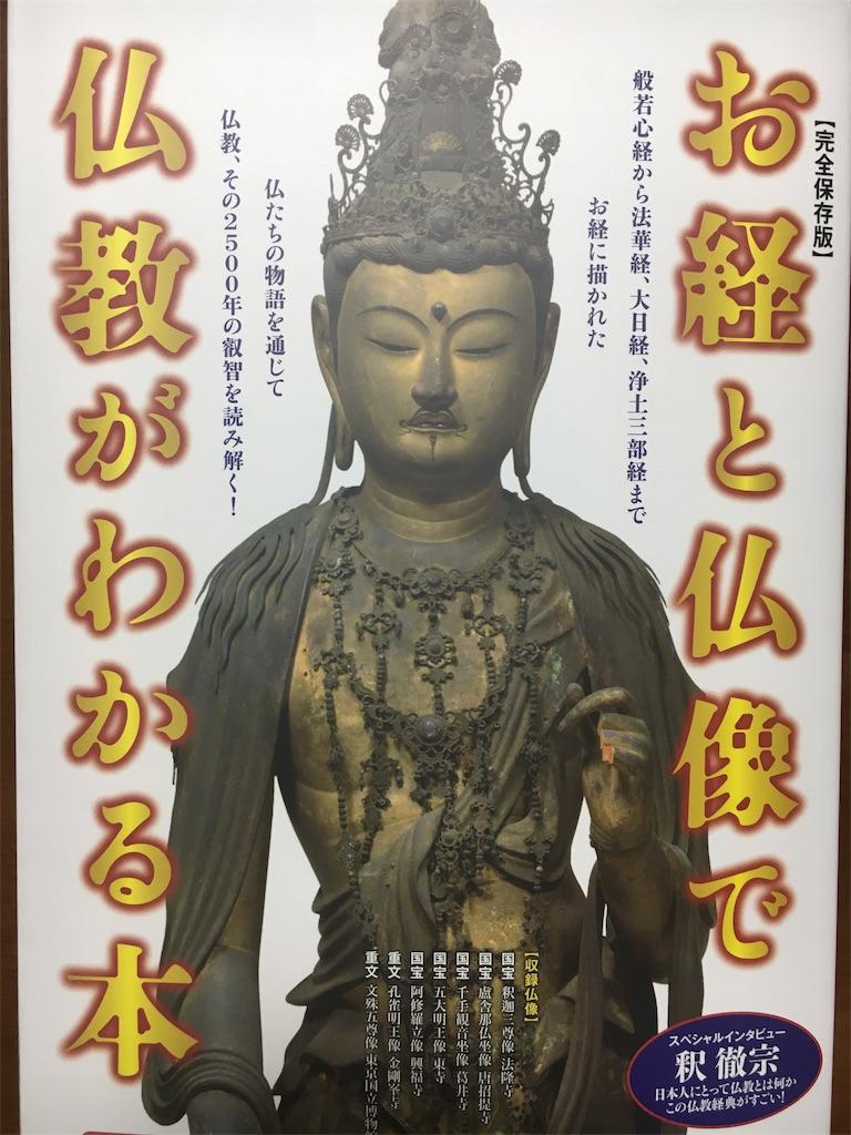 f:id:kamibutsuyoku:20180326211414j:image