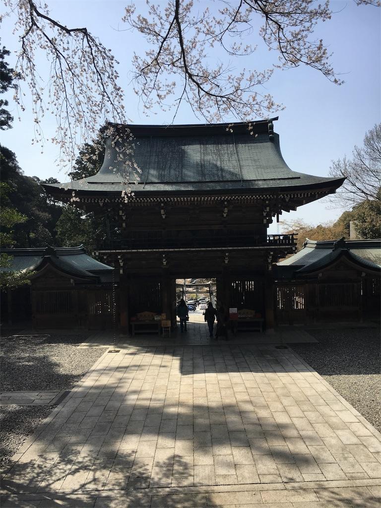 f:id:kamibutsuyoku:20180402123029j:image
