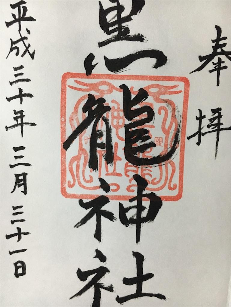f:id:kamibutsuyoku:20180403152717j:image