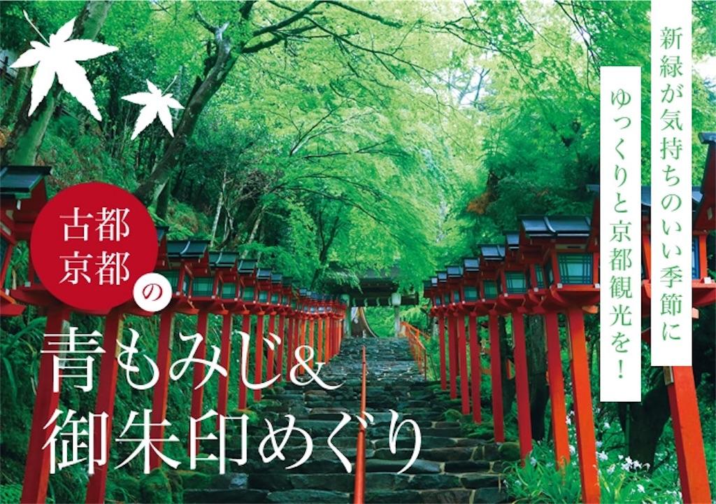 f:id:kamibutsuyoku:20180416193043j:image