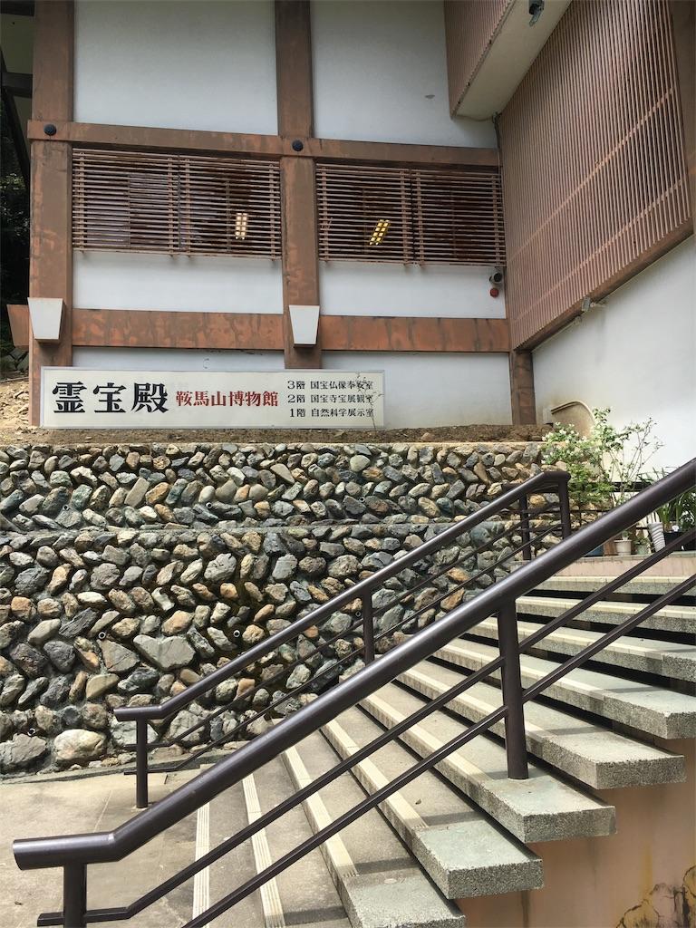 f:id:kamibutsuyoku:20180525190257j:image