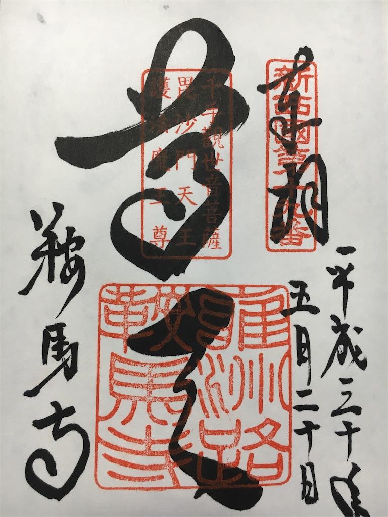 f:id:kamibutsuyoku:20180526003923j:image