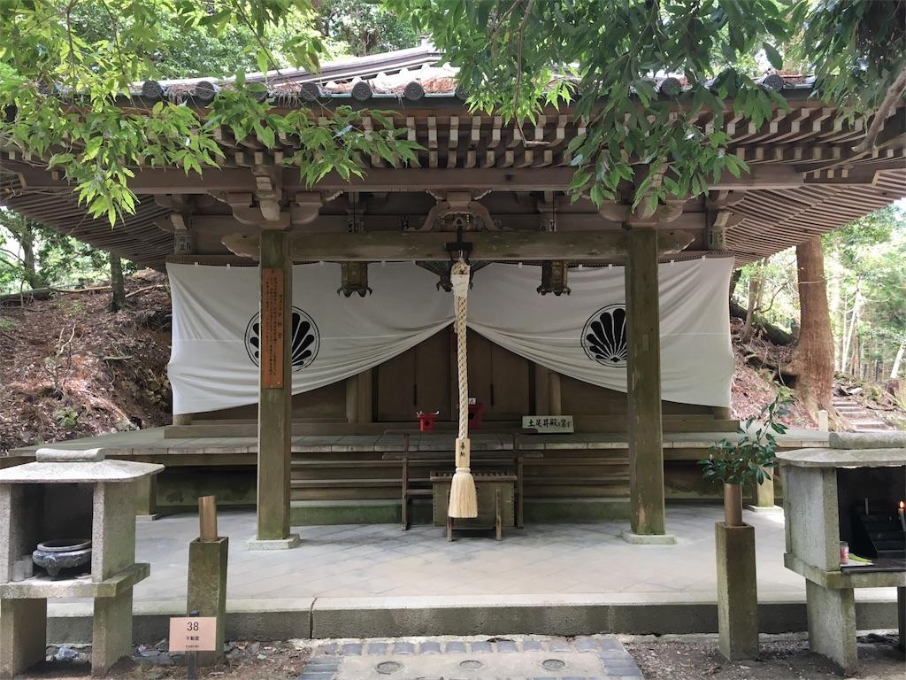 f:id:kamibutsuyoku:20180528070238j:image