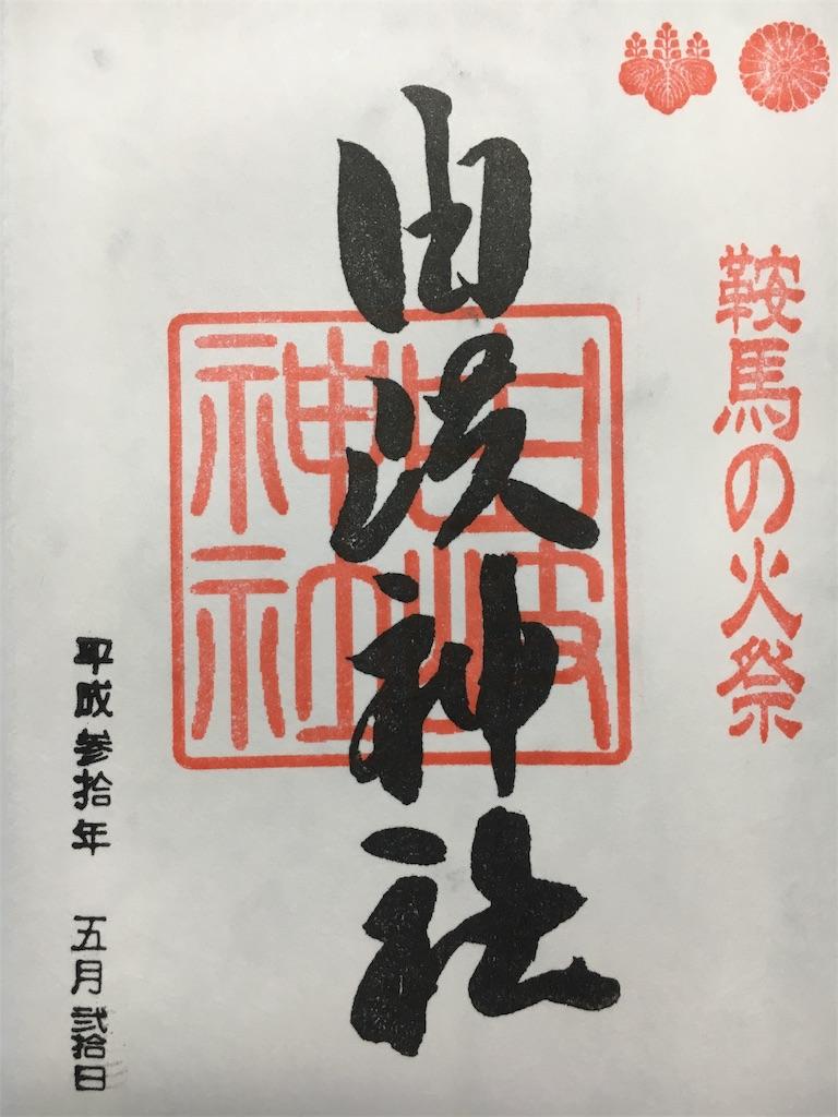 f:id:kamibutsuyoku:20180528072527j:image