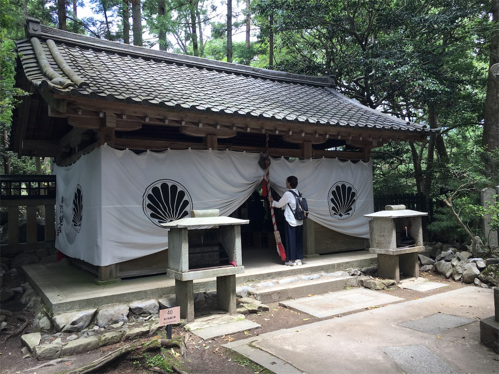 f:id:kamibutsuyoku:20180529080052j:image