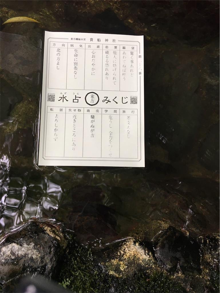 f:id:kamibutsuyoku:20180607190318j:image