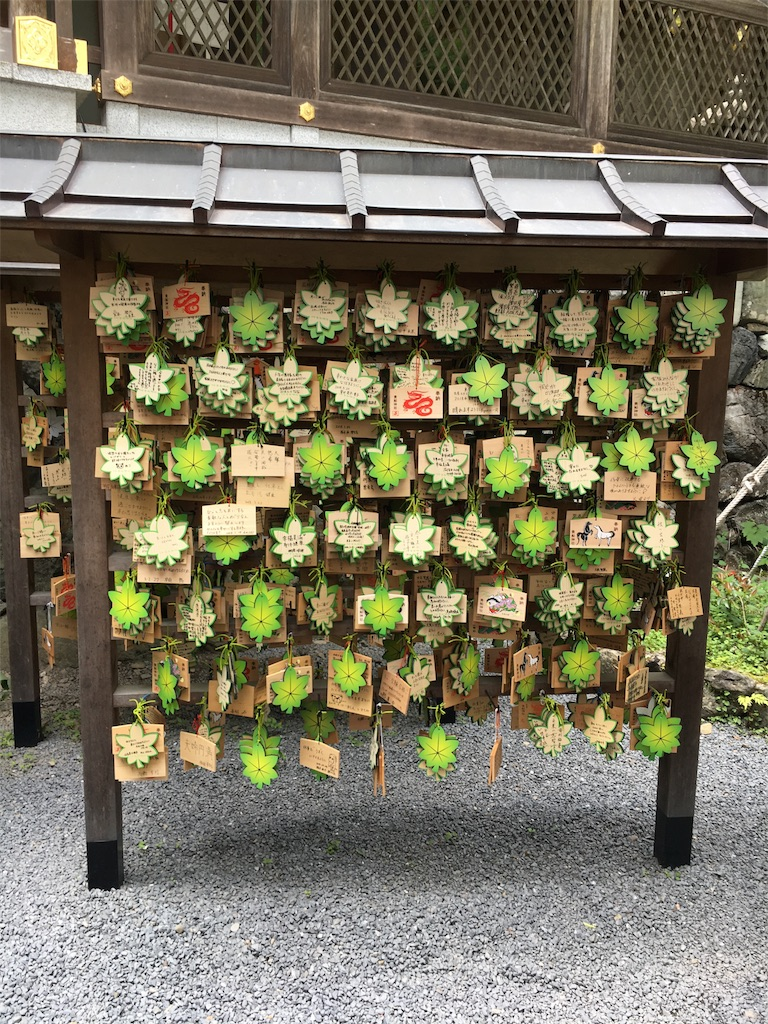 f:id:kamibutsuyoku:20180607190329j:image