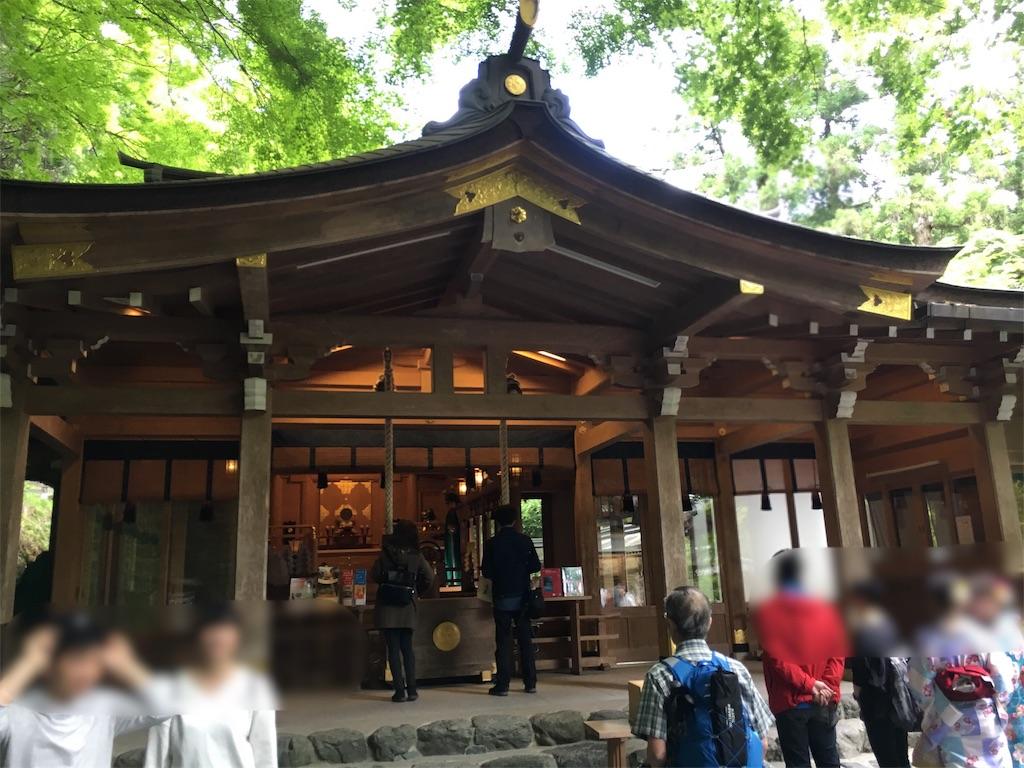 f:id:kamibutsuyoku:20180610151230j:image