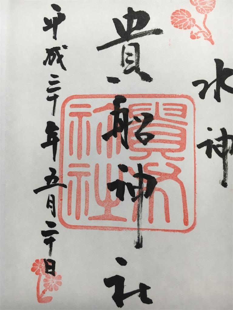 f:id:kamibutsuyoku:20180610151842j:image