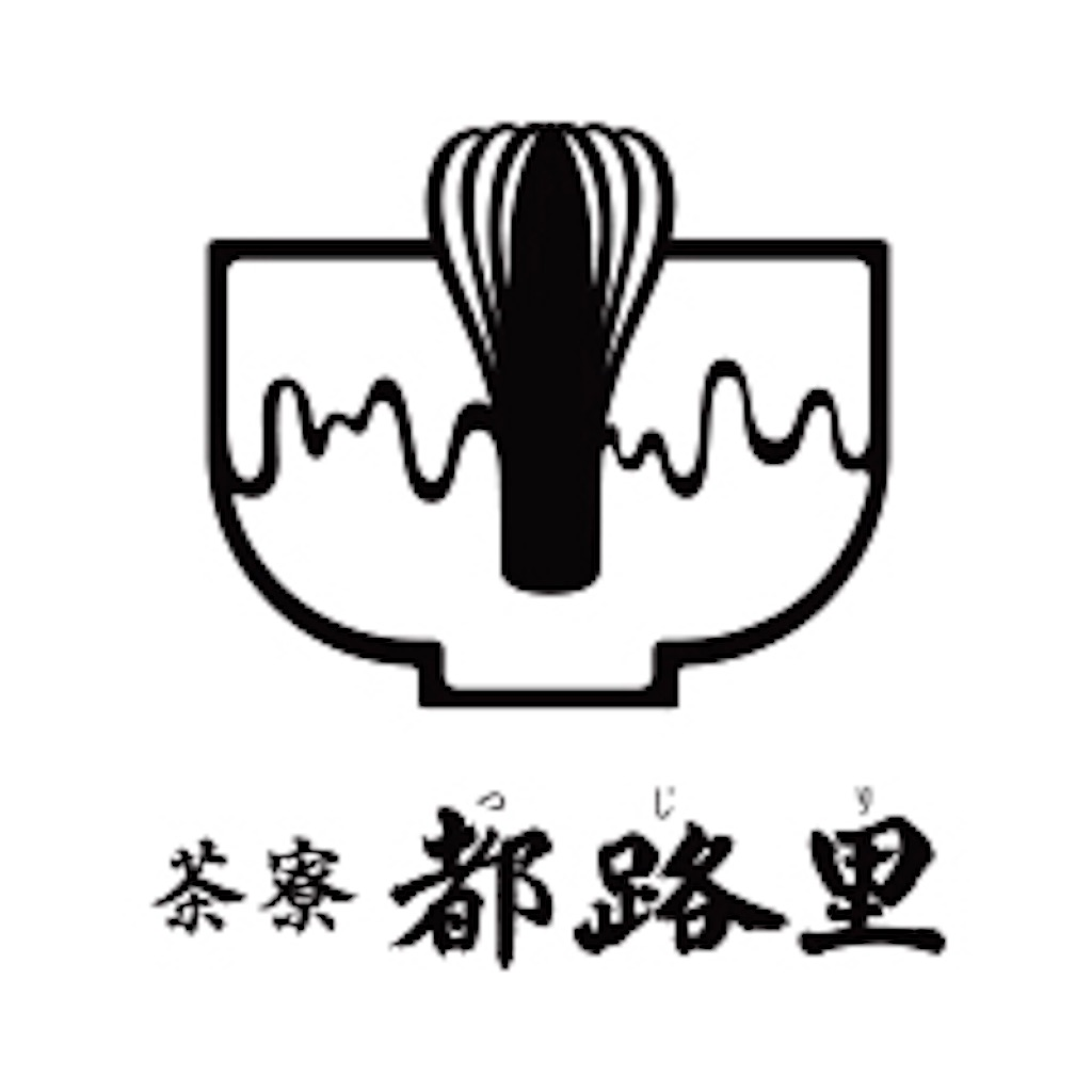 f:id:kamibutsuyoku:20180927212752j:image