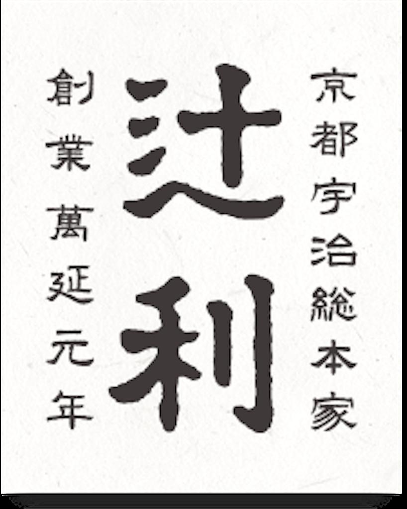 f:id:kamibutsuyoku:20180928123922p:image