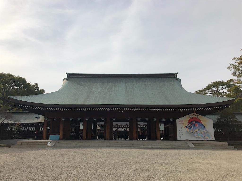 f:id:kamibutsuyoku:20190304221656j:image
