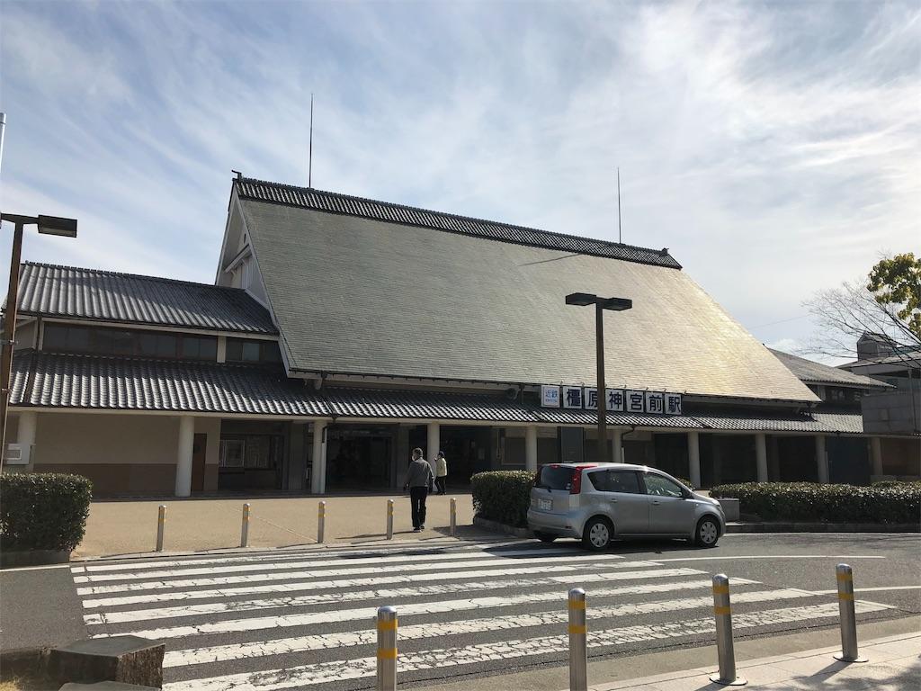 f:id:kamibutsuyoku:20190305075532j:image