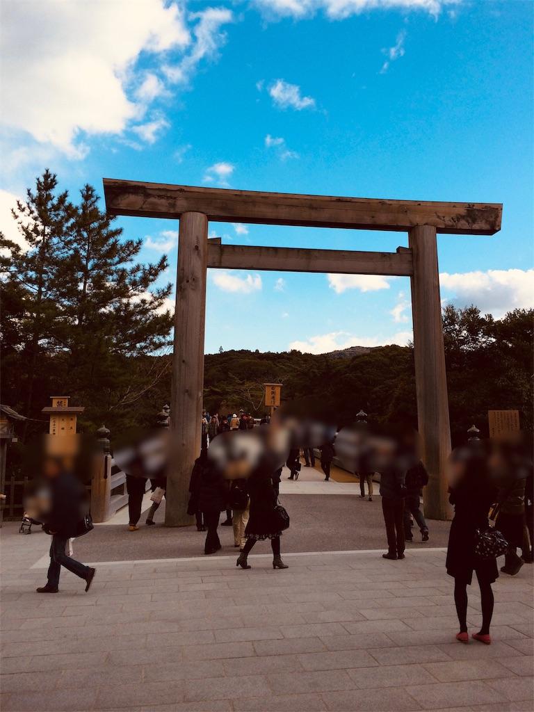 f:id:kamibutsuyoku:20190312101957j:image