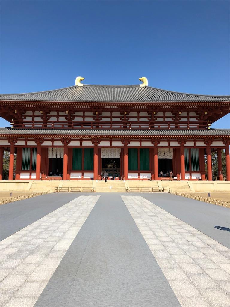 f:id:kamibutsuyoku:20190320220516j:image