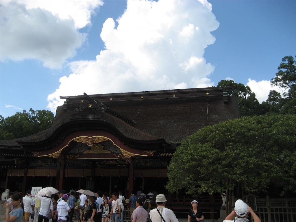 f:id:kamibutsuyoku:20190406161338j:image