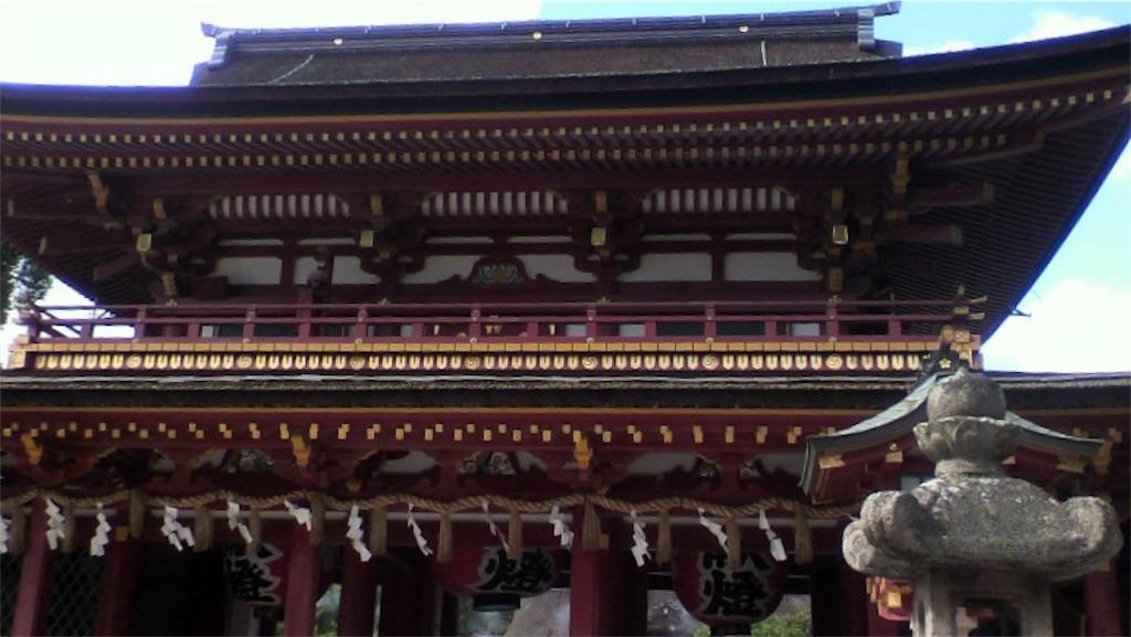 f:id:kamibutsuyoku:20190406181542j:image