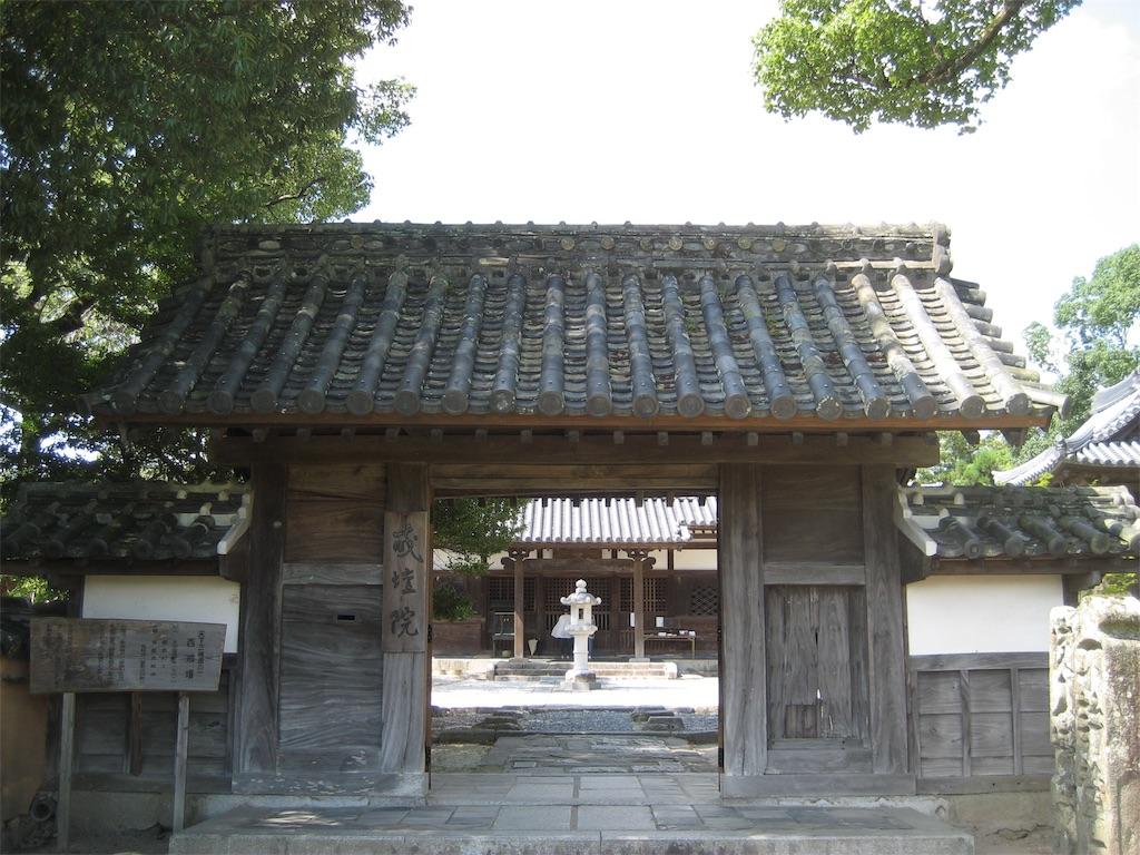 f:id:kamibutsuyoku:20190407190501j:image
