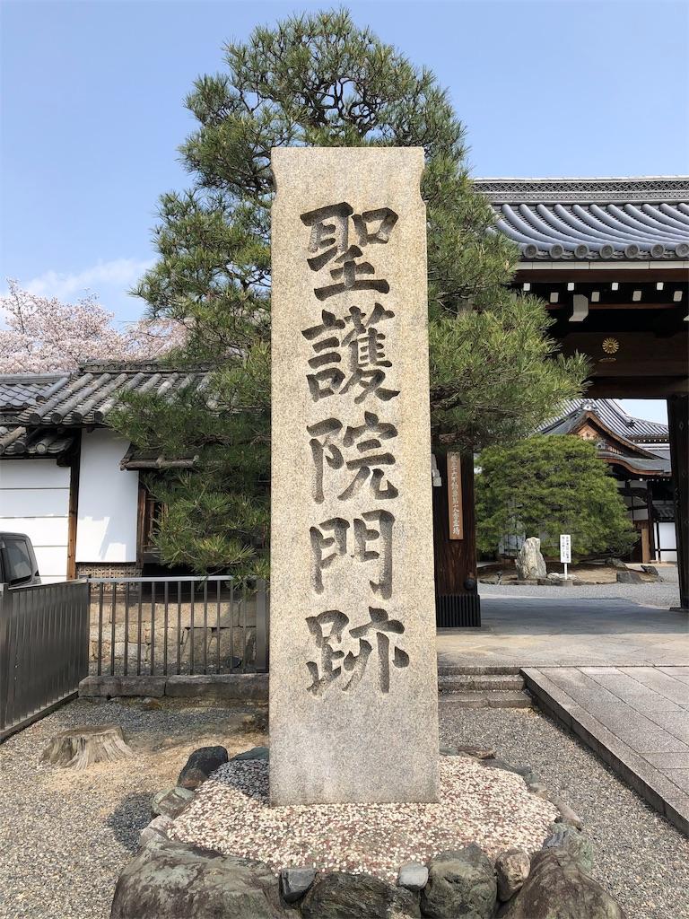 f:id:kamibutsuyoku:20190410123924j:image