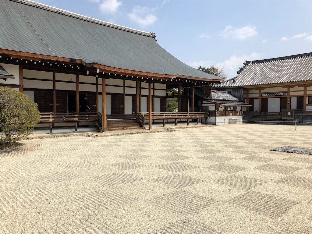 f:id:kamibutsuyoku:20190411123045j:image