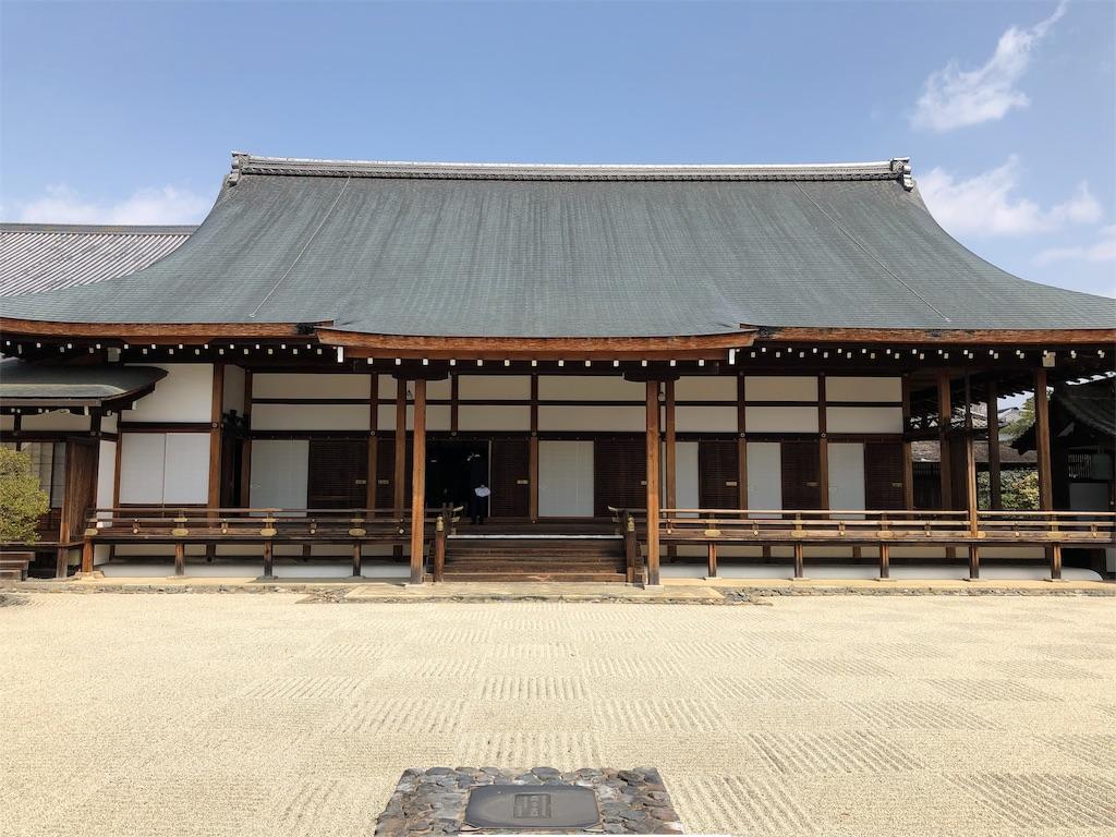 f:id:kamibutsuyoku:20190411123123j:image