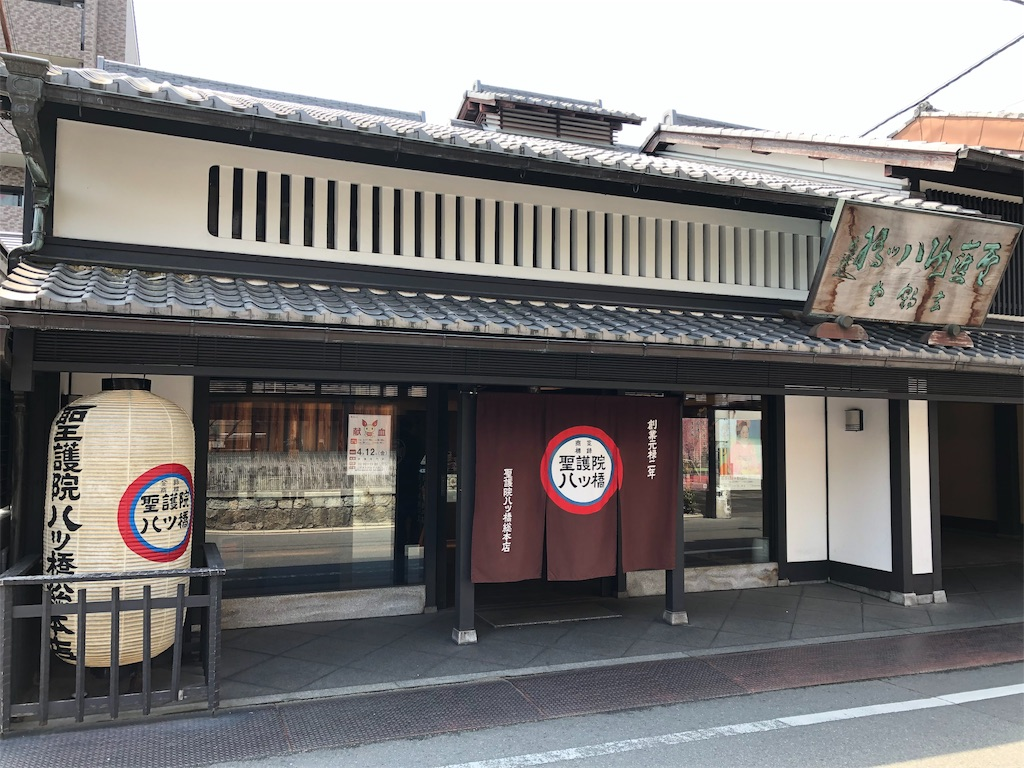 f:id:kamibutsuyoku:20190413160911j:image