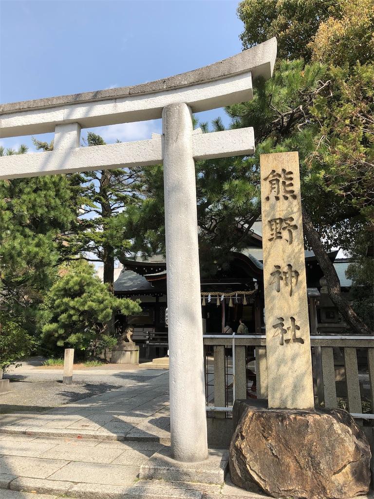 f:id:kamibutsuyoku:20190413163228j:image