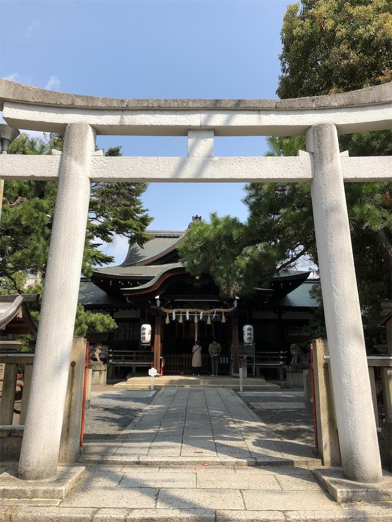 f:id:kamibutsuyoku:20190413164919j:image