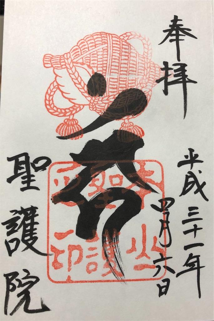 f:id:kamibutsuyoku:20190414225749j:image
