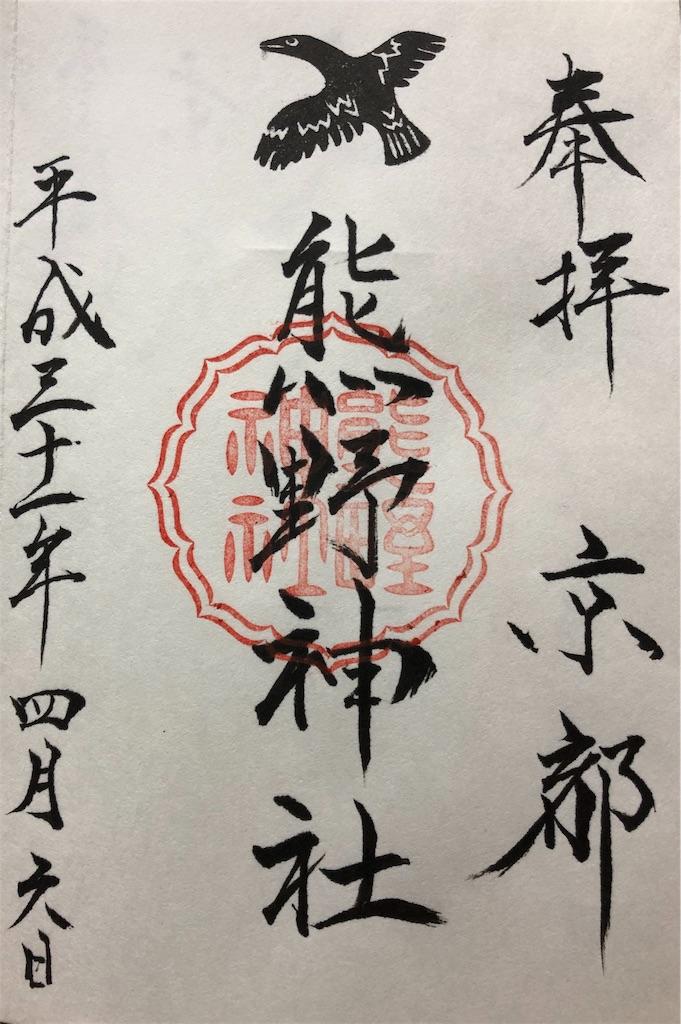 f:id:kamibutsuyoku:20190415190713j:image