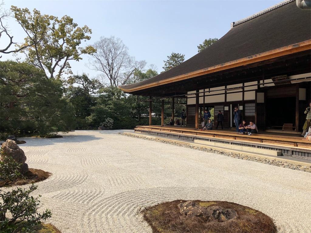 f:id:kamibutsuyoku:20190419075506j:image