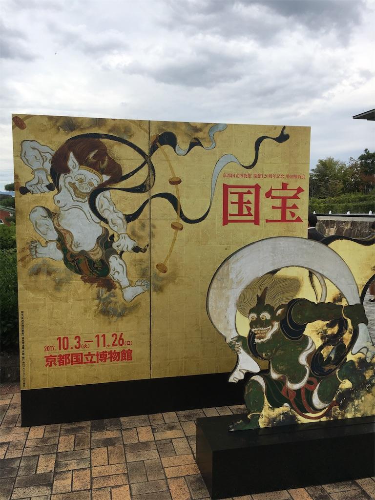 f:id:kamibutsuyoku:20190419080406j:image
