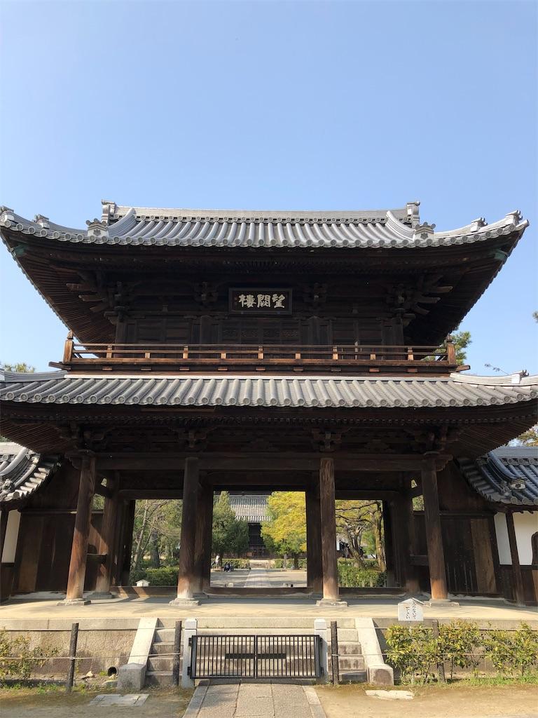 f:id:kamibutsuyoku:20190421130120j:image
