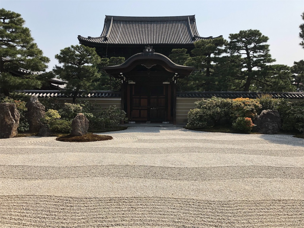 f:id:kamibutsuyoku:20190421143223j:image