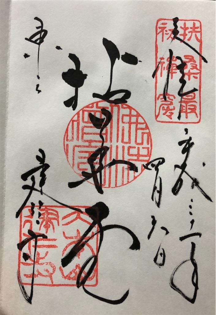 f:id:kamibutsuyoku:20190422123656j:image